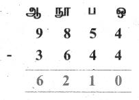 Samacheer Kalvi 4th Maths Guide Term 1 Chapter 2 எண்கள் Intext Questions 62