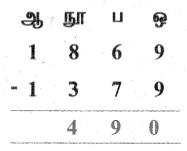 Samacheer Kalvi 4th Maths Guide Term 1 Chapter 2 எண்கள் Intext Questions 64
