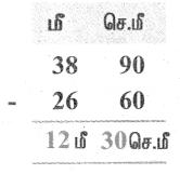 Samacheer Kalvi 4th Maths Guide Term 1 Chapter 4 அளைவகள் Ex 4.3 10