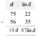 Samacheer Kalvi 4th Maths Guide Term 1 Chapter 4 அளைவகள் Ex 4.3 12