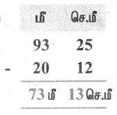 Samacheer Kalvi 4th Maths Guide Term 1 Chapter 4 அளைவகள் Ex 4.3 2