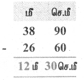 Samacheer Kalvi 4th Maths Guide Term 1 Chapter 4 அளைவகள் Ex 4.3 4