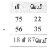 Samacheer Kalvi 4th Maths Guide Term 1 Chapter 4 அளைவகள் Ex 4.3 6