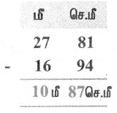Samacheer Kalvi 4th Maths Guide Term 1 Chapter 4 அளைவகள் Ex 4.3 8