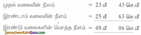 Samacheer Kalvi 4th Maths Guide Term 1 Chapter 4 அளைவகள் Ex 4.4 11