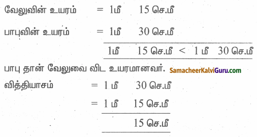 Samacheer Kalvi 4th Maths Guide Term 1 Chapter 4 அளைவகள் Ex 4.4 15