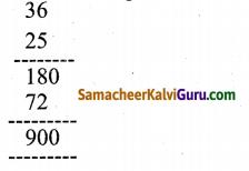 Samacheer Kalvi 4th Maths Guide Term 2 Chapter 2 எண்கள் Ex 2.1 14