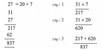 Samacheer Kalvi 4th Maths Guide Term 2 Chapter 2 எண்கள் Ex 2.1 9