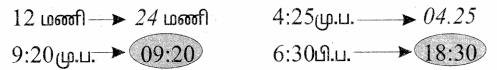 Samacheer Kalvi 4th Maths Guide Term 2 Chapter 5 காலம் InText Questions InText Questions 3