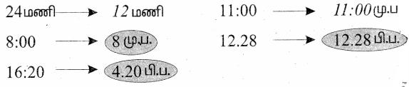 Samacheer Kalvi 4th Maths Guide Term 2 Chapter 5 காலம் InText Questions InText Questions 5
