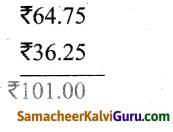Samacheer Kalvi 4th Maths Guide Term 3 Chapter 5 பணம் Ex 5.2 12