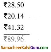 Samacheer Kalvi 4th Maths Guide Term 3 Chapter 5 பணம் Ex 5.2 6