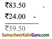 Samacheer Kalvi 4th Maths Guide Term 3 Chapter 5 பணம் Ex 5.3 2