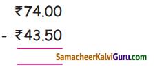 Samacheer Kalvi 4th Maths Guide Term 3 Chapter 5 பணம் Ex 5.3 5