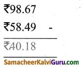 Samacheer Kalvi 4th Maths Guide Term 3 Chapter 5 பணம் Ex 5.3 8