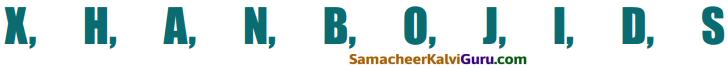 Samacheer Kalvi 5th Maths Guide Term 1 Chapter 1 வடிவியல் Ex 1.1b 3
