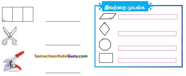 Samacheer Kalvi 5th Maths Guide Term 1 Chapter 1 வடிவியல் InText Questions 19