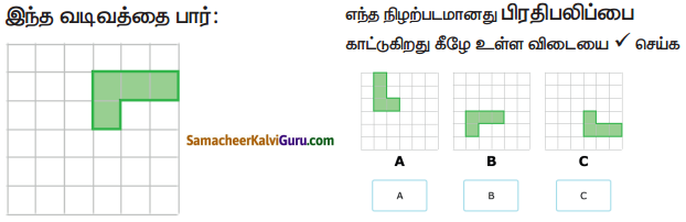 Samacheer Kalvi 5th Maths Guide Term 1 Chapter 1 வடிவியல் InText Questions 4
