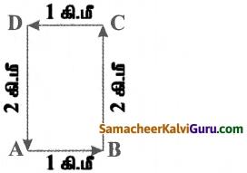Samacheer Kalvi 5th Maths Guide Term 1 Chapter 4 அளவைகள் Ex 4 12