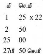 Samacheer Kalvi 5th Maths Guide Term 1 Chapter 4 அளவைகள் Ex 4 13