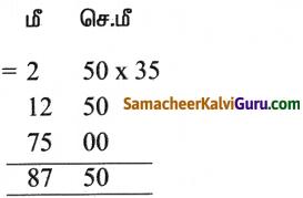Samacheer Kalvi 5th Maths Guide Term 1 Chapter 4 அளவைகள் Ex 4 16