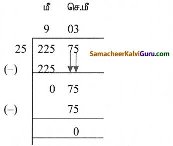 Samacheer Kalvi 5th Maths Guide Term 1 Chapter 4 அளவைகள் Ex 4 17