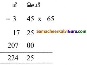 Samacheer Kalvi 5th Maths Guide Term 1 Chapter 4 அளவைகள் Ex 4 18