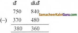 Samacheer Kalvi 5th Maths Guide Term 1 Chapter 4 அளவைகள் Ex 4 5