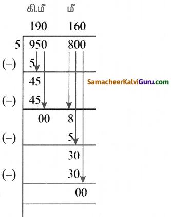 Samacheer Kalvi 5th Maths Guide Term 1 Chapter 4 அளவைகள் Ex 4 7