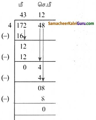 Samacheer Kalvi 5th Maths Guide Term 1 Chapter 4 அளவைகள் Ex 4 9