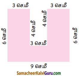 Samacheer Kalvi 5th Maths Guide Term 3 Chapter 1 வடிவியல் InText Questions 4