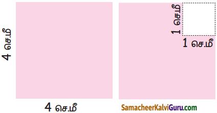 Samacheer Kalvi 5th Maths Guide Term 3 Chapter 1 வடிவியல் InText Questions 7