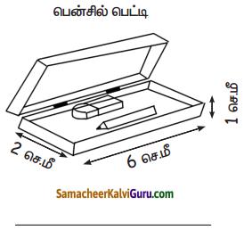 Samacheer Kalvi 5th Maths Guide Term 3 Chapter 3 அளவைகள் InText Questions 10