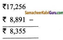 Samacheer Kalvi 5th Maths Guide Term 3 Chapter 5 அலகு Ex 5.1 12