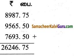 Samacheer Kalvi 5th Maths Guide Term 3 Chapter 5 அலகு Ex 5.1 2