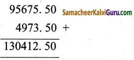 Samacheer Kalvi 5th Maths Guide Term 3 Chapter 5 அலகு Ex 5.1 4