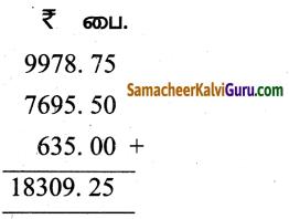 Samacheer Kalvi 5th Maths Guide Term 3 Chapter 5 அலகு Ex 5.1 5