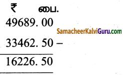 Samacheer Kalvi 5th Maths Guide Term 3 Chapter 5 அலகு Ex 5.1 8