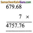 Samacheer Kalvi 5th Maths Guide Term 3 Chapter 5 பணம் Ex 5.2 2