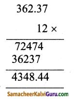 Samacheer Kalvi 5th Maths Guide Term 3 Chapter 5 பணம் Ex 5.2 3