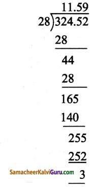 Samacheer Kalvi 5th Maths Guide Term 3 Chapter 5 பணம் Ex 5.2 4