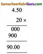 Samacheer Kalvi 5th Maths Guide Term 3 Chapter 5 பணம் Ex 5.2 6