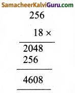 Samacheer Kalvi 5th Maths Guide Term 3 Chapter 5 பணம் Ex 5.2 7