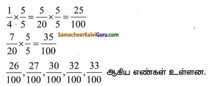 Samacheer Kalvi 8th Maths Guide Chapter 1 எண்கள் Ex 1.1 11