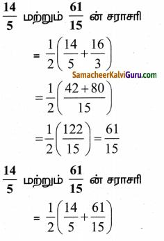 Samacheer Kalvi 8th Maths Guide Chapter 1 எண்கள் Ex 1.1 14