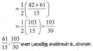 Samacheer Kalvi 8th Maths Guide Chapter 1 எண்கள் Ex 1.1 15