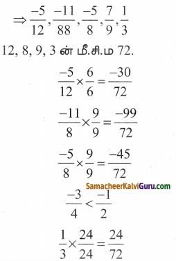 Samacheer Kalvi 8th Maths Guide Chapter 1 எண்கள் Ex 1.1 19