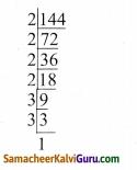 Samacheer Kalvi 8th Maths Guide Chapter 1 எண்கள் Ex 1.4 5