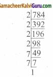 Samacheer Kalvi 8th Maths Guide Chapter 1 எண்கள் Ex 1.4 6
