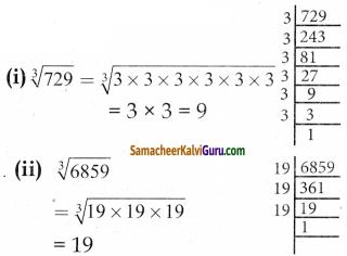 Samacheer Kalvi 8th Maths Guide Chapter 1 எண்கள் Ex 1.5 5
